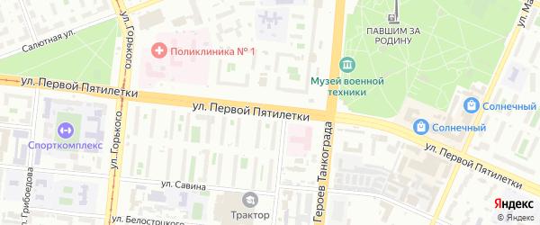 Территория ГСК 6 филиал по ул Первой Пятилетки на карте Челябинска с номерами домов