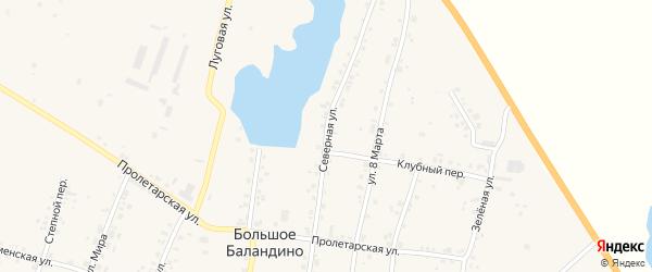 Северная улица на карте села Большое Баландино с номерами домов
