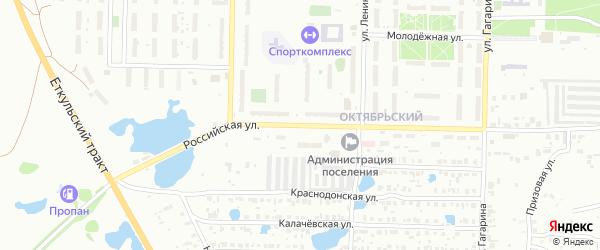 Российская улица на карте Копейска с номерами домов