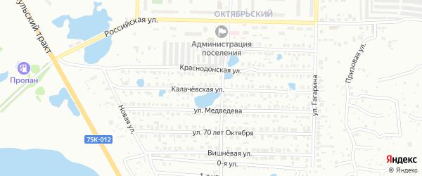 Калачевская улица на карте Копейска с номерами домов