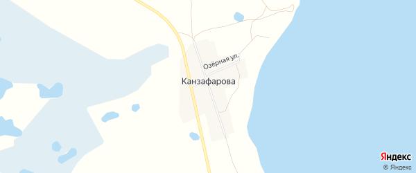 Карта деревни Канзафарова в Челябинской области с улицами и номерами домов