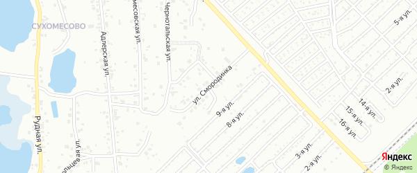 Улица Смородинка на карте Челябинска с номерами домов