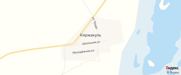Карта деревни Киржакуля в Челябинской области с улицами и номерами домов