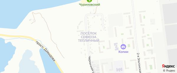 Улица Совхоз Тепличный на карте Челябинска с номерами домов