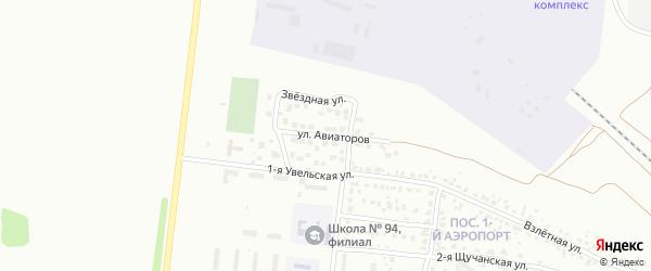 Улица Авиаторов на карте Челябинска с номерами домов