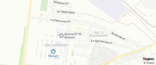 Увельская 2-я улица на карте Челябинска с номерами домов
