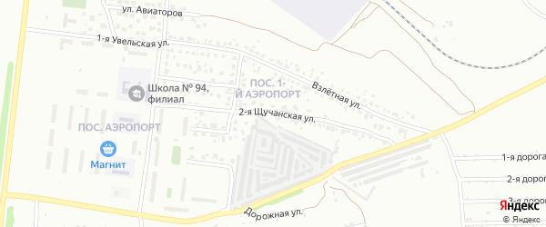 Щучанская 2-я улица на карте Челябинска с номерами домов