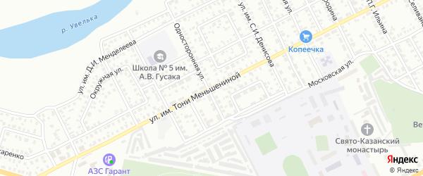 Улица им Тони Меньшениной на карте Троицка с номерами домов