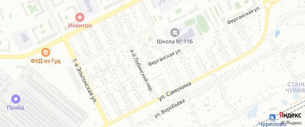 Ферганская улица на карте Челябинска с номерами домов