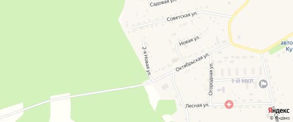 Новая 2-я улица на карте села Кунашака с номерами домов