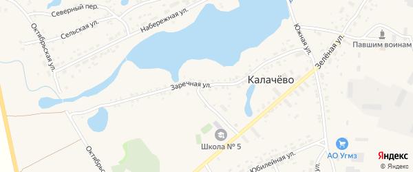 Заречная улица на карте села Калачево с номерами домов