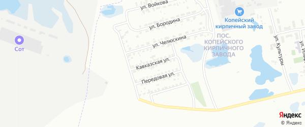 Кавказская улица на карте Копейска с номерами домов