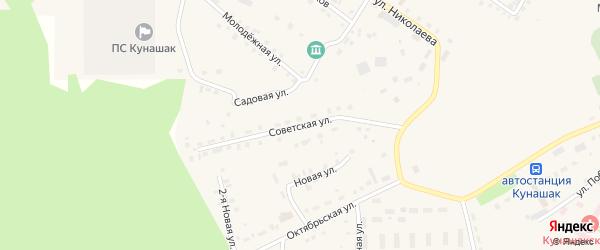 Советская улица на карте села Кунашака с номерами домов
