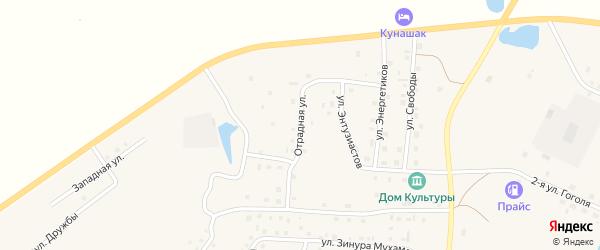 Отрадная улица на карте села Кунашака с номерами домов