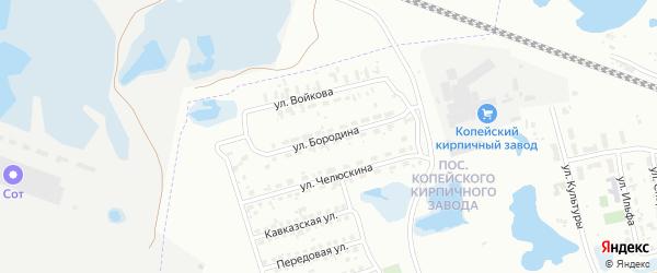 Улица Бородина на карте Копейска с номерами домов