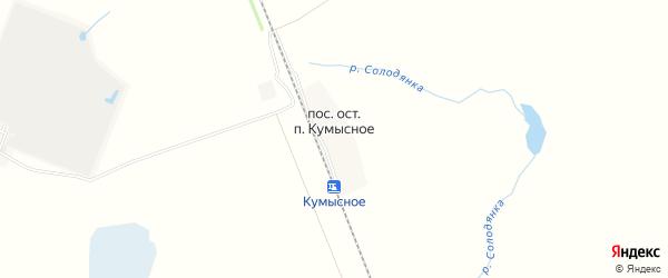 Карта поселка Остановочный пункт Кумысное в Челябинской области с улицами и номерами домов
