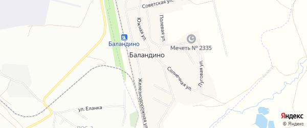 Карта поселка Баландино в Челябинской области с улицами и номерами домов