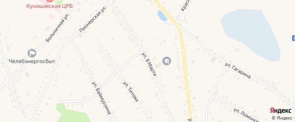 Улица 8 Марта на карте села Кунашака с номерами домов