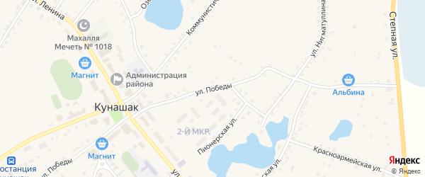 Улица Победы на карте села Кунашака с номерами домов