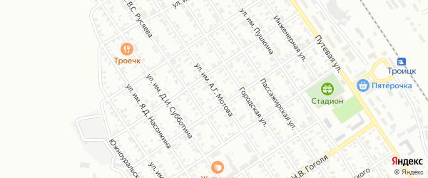 Улица им А.Г.Мотова на карте Троицка с номерами домов