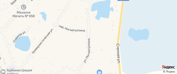 Улица Нигматуллина на карте села Кунашака с номерами домов