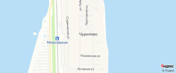 Карта деревни Чурилово в Челябинской области с улицами и номерами домов