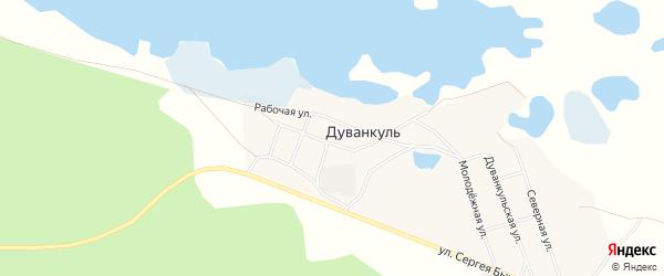 Карта села Дуванкуля в Челябинской области с улицами и номерами домов