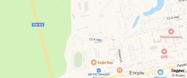 13-й переулок на карте села Еткуль с номерами домов