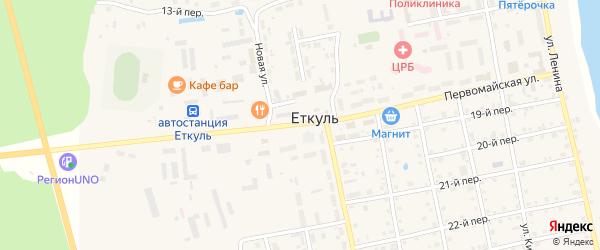 Первомайская улица на карте села Еткуль с номерами домов