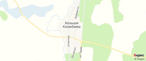 Карта деревни Большая Казакбаева в Челябинской области с улицами и номерами домов