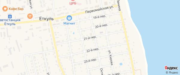 21-й переулок на карте села Еткуль с номерами домов