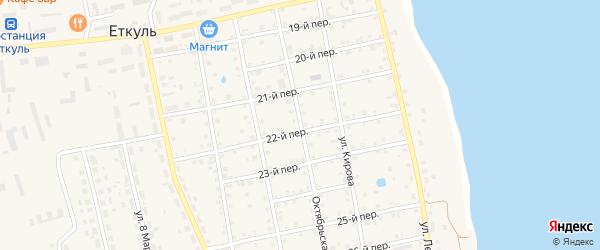 Октябрьская улица на карте села Еткуль с номерами домов