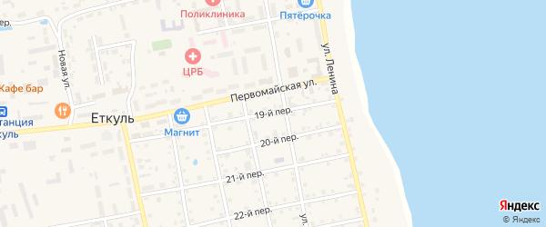 19-й переулок на карте села Еткуль с номерами домов