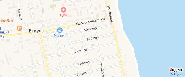 20-й переулок на карте села Еткуль с номерами домов