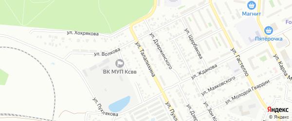 Улица Талалихина на карте Копейска с номерами домов