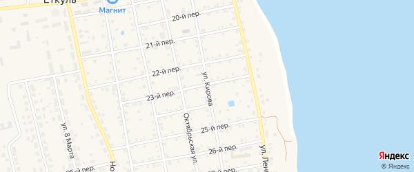 Улица Кирова на карте села Еткуль с номерами домов