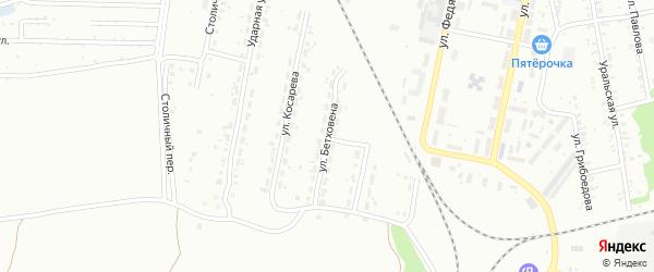 Улица Бетховена на карте Копейска с номерами домов