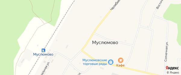 Челябинская улица на карте села Муслюмово с номерами домов
