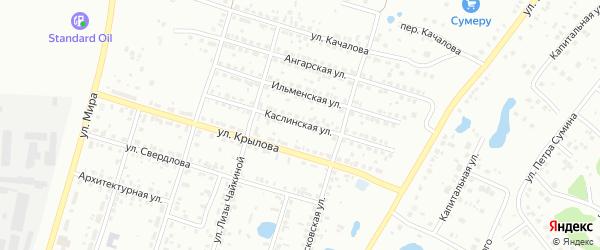 Каслинская улица на карте Копейска с номерами домов