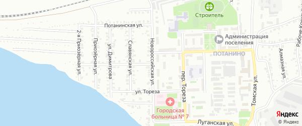 Новороссийская улица на карте Копейска с номерами домов