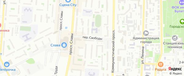 Переулок Свободы на карте Копейска с номерами домов