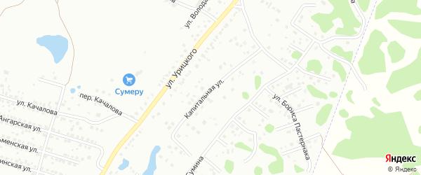 Капитальная улица на карте Копейска с номерами домов