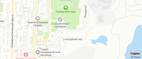 Клубный переулок на карте Копейска с номерами домов