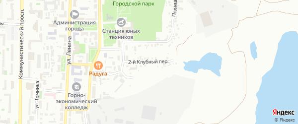 Клубный 2-й переулок на карте Копейска с номерами домов