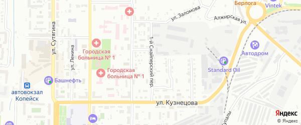 Снайперский 1-й переулок на карте Копейска с номерами домов