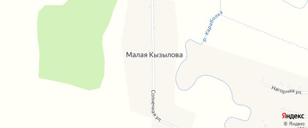 Солнечная улица на карте деревни Малой Кызылова с номерами домов