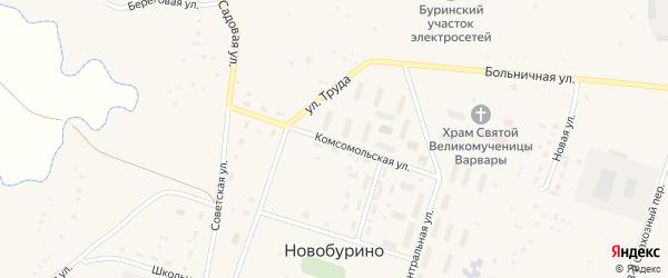 Комсомольская улица на карте села Новобурино с номерами домов