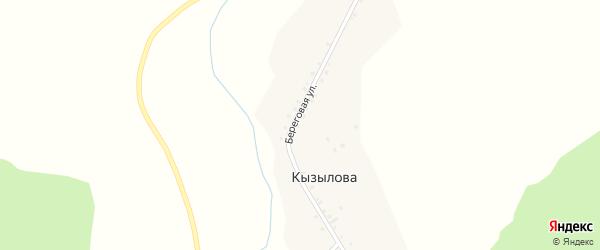 Береговая улица на карте деревни Кызылова с номерами домов