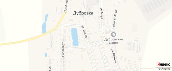 Улица Титова на карте поселка Дубровки с номерами домов