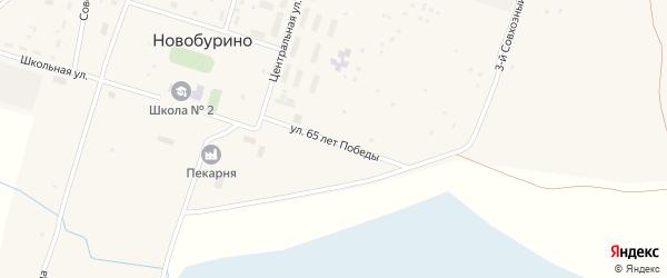 Улица 65 лет Победы на карте села Новобурино с номерами домов